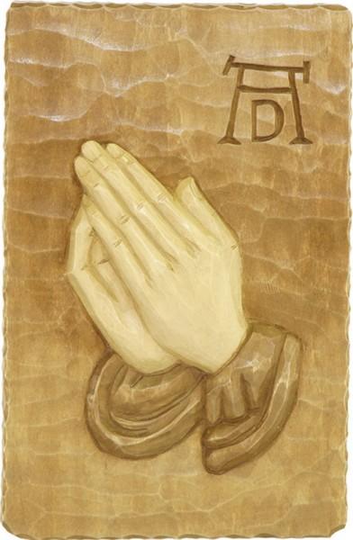 Relief - Betende Hände, gebeizt, geschnitzt, in verschiedenen Größen