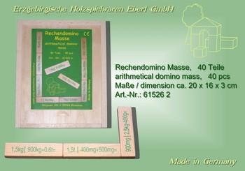 Rechendomino Masse, aus Holz, 40 Teile von Ebert GmbH